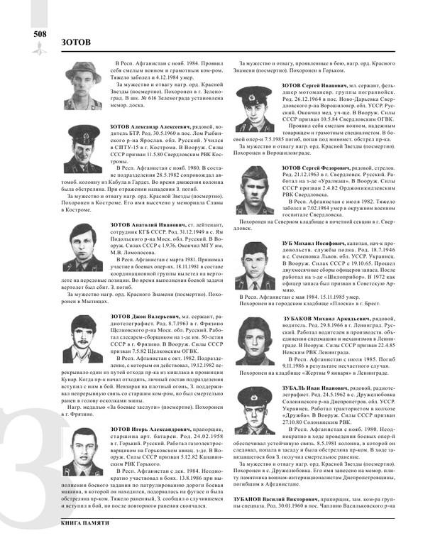 Page510.jpg