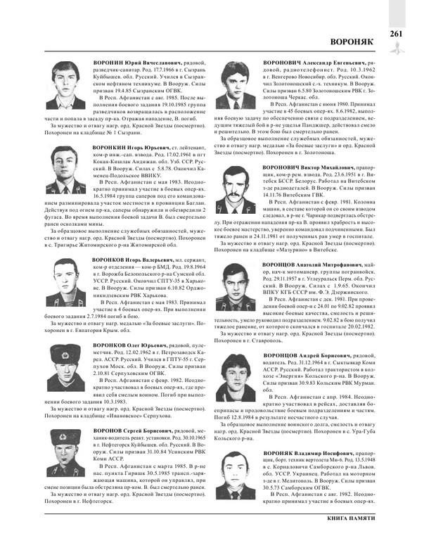 Page263.jpg