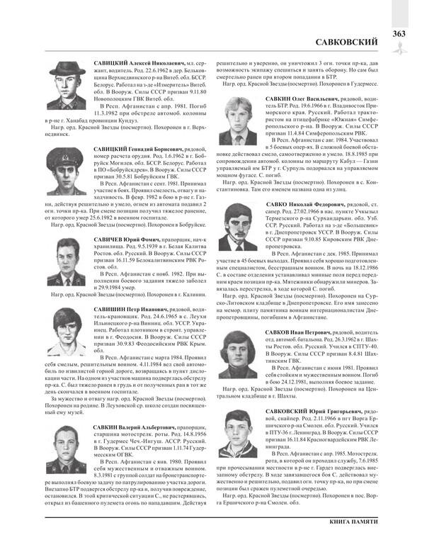 Page363.jpg