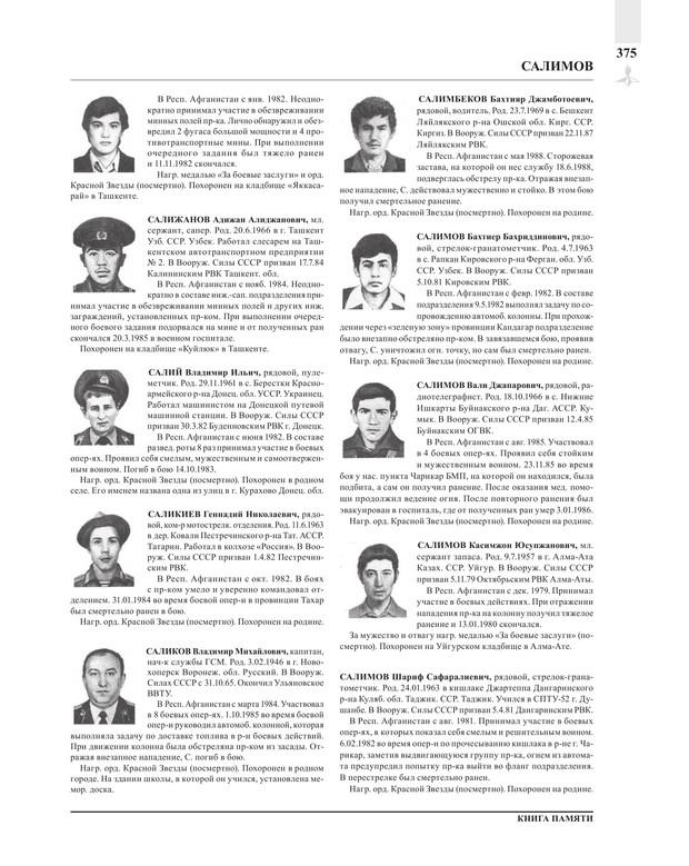 Page375.jpg