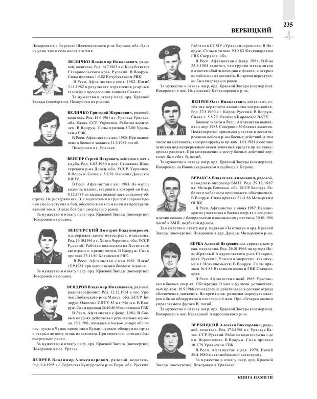 Page237.jpg