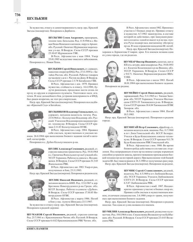 Page736.jpg