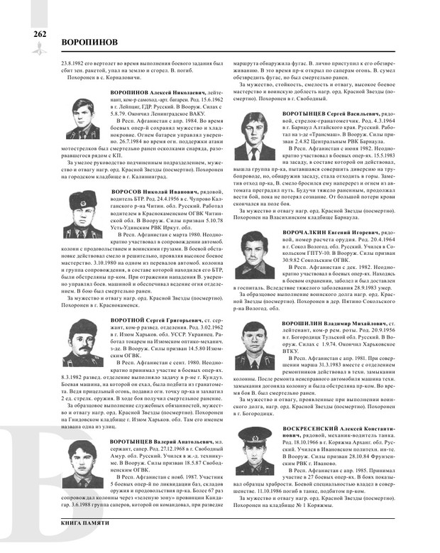 Page264.jpg