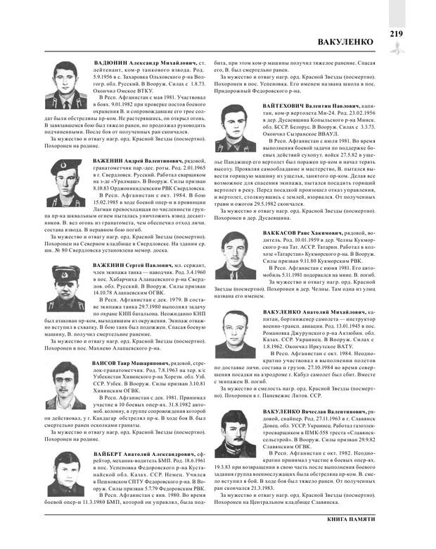 Page221.jpg