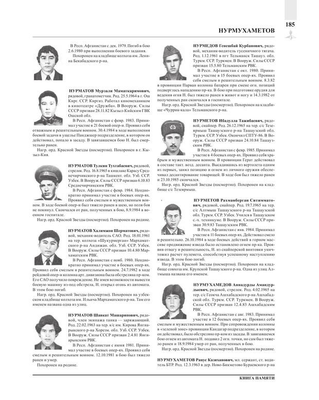 Page185.jpg