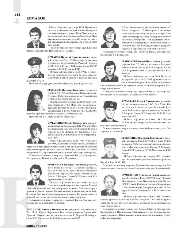 Page444.jpg
