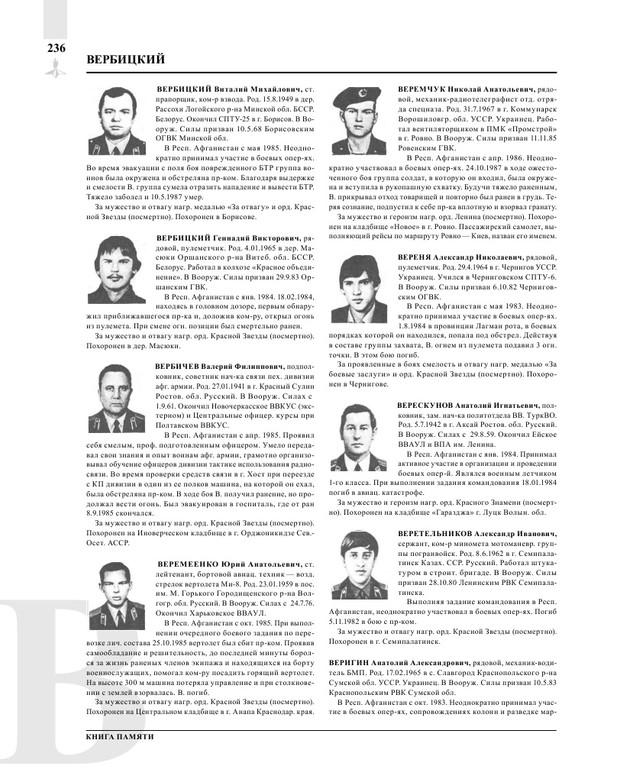 Page238.jpg