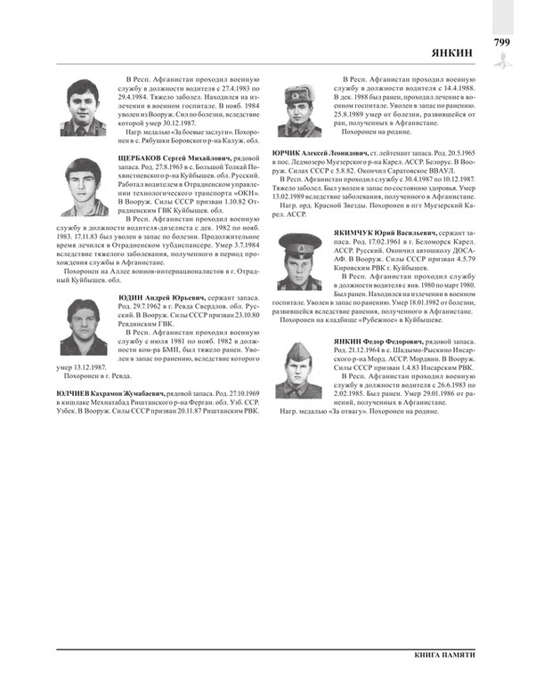 Page799.jpg