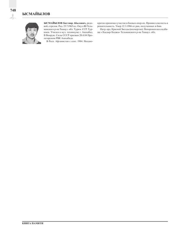 Page748.jpg
