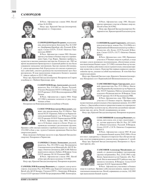 Page380.jpg