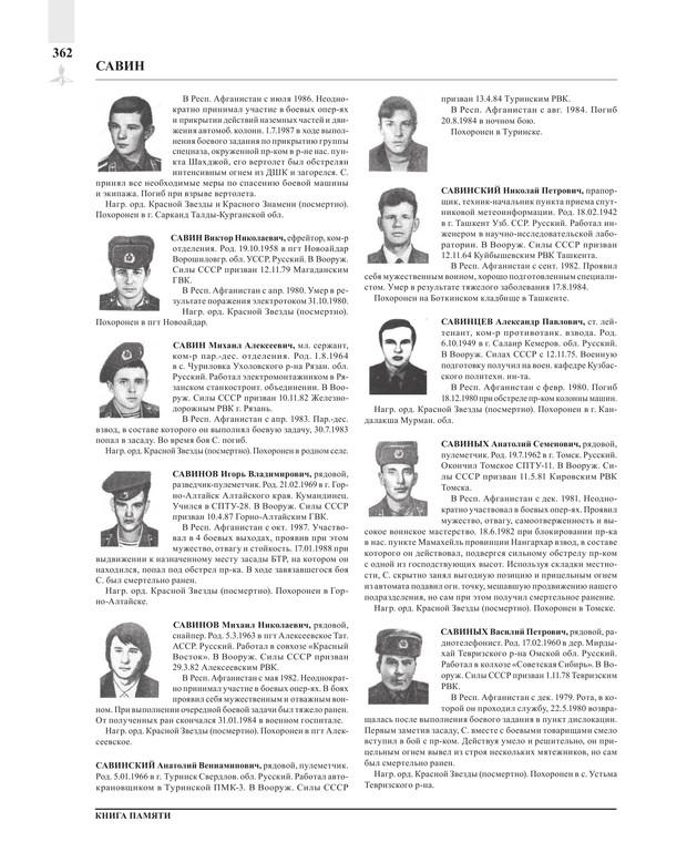 Page362.jpg