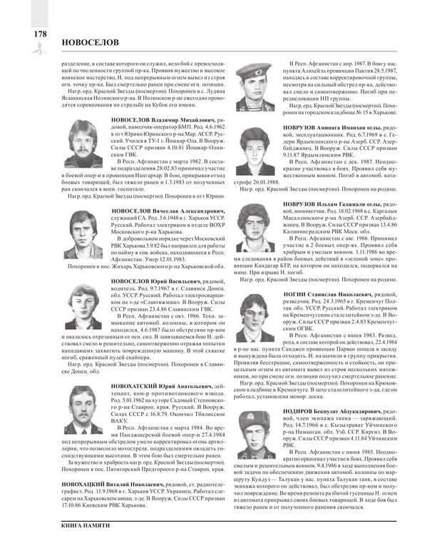 Page178.jpg