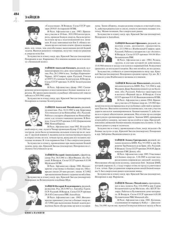 Page486.jpg