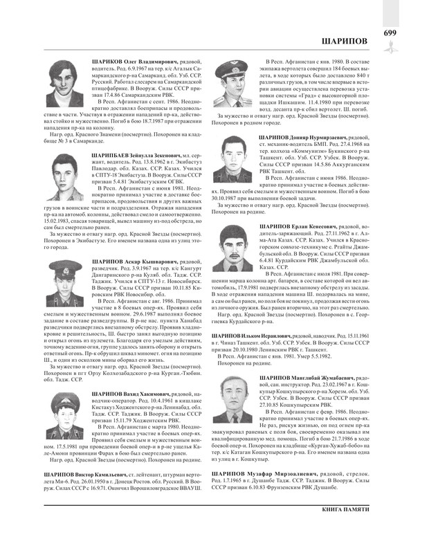 Page699.jpg