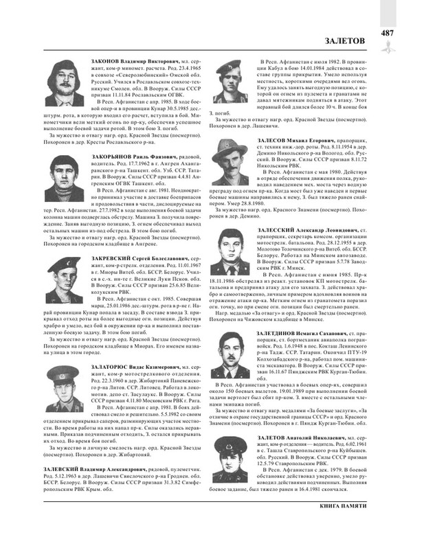 Page489.jpg