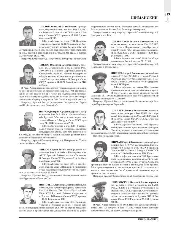 Page719.jpg