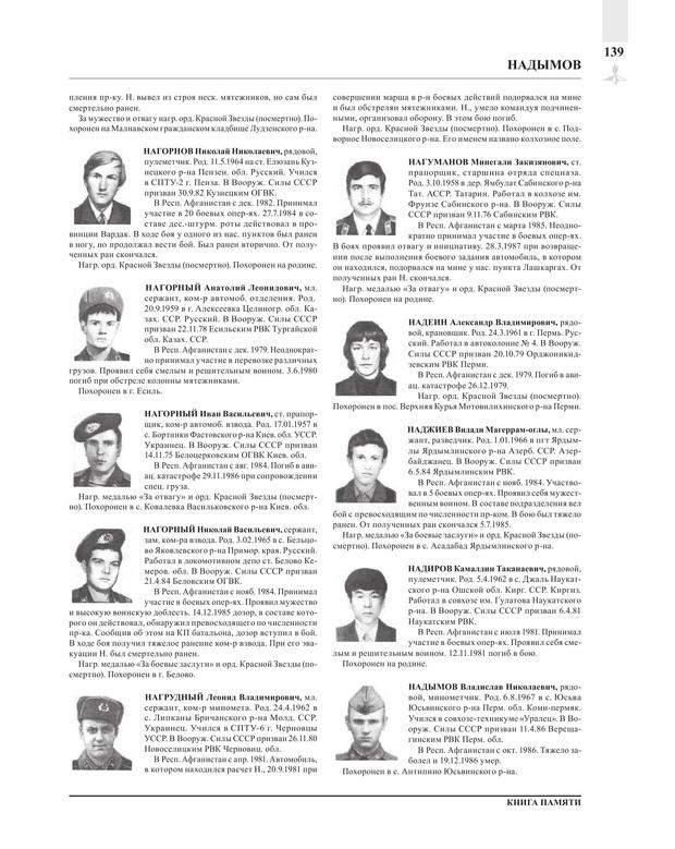 Page139.jpg