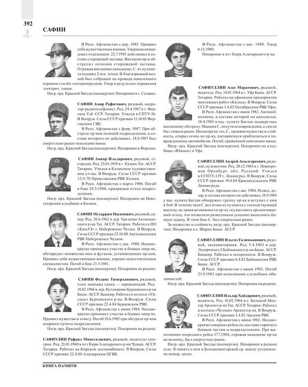 Page392.jpg