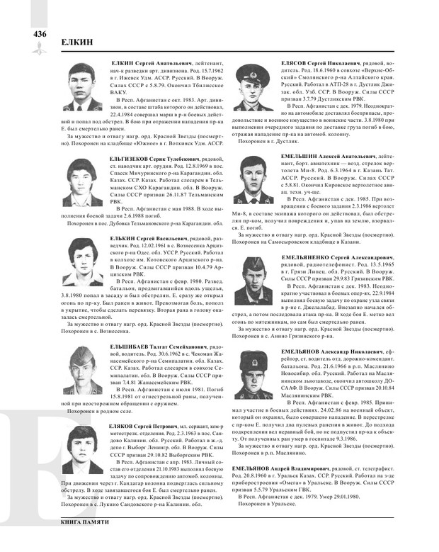 Page438.jpg