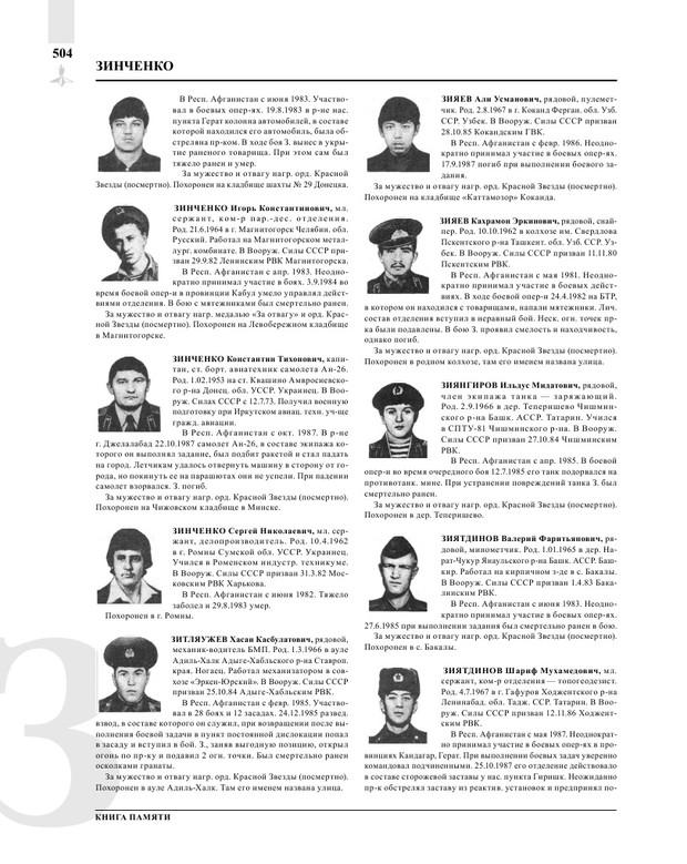 Page506.jpg