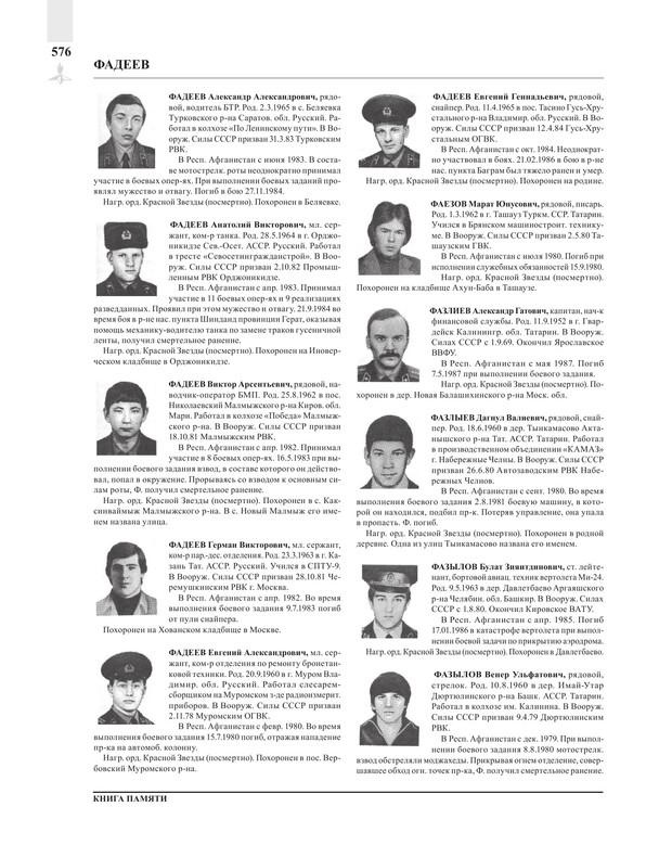 Page576.jpg