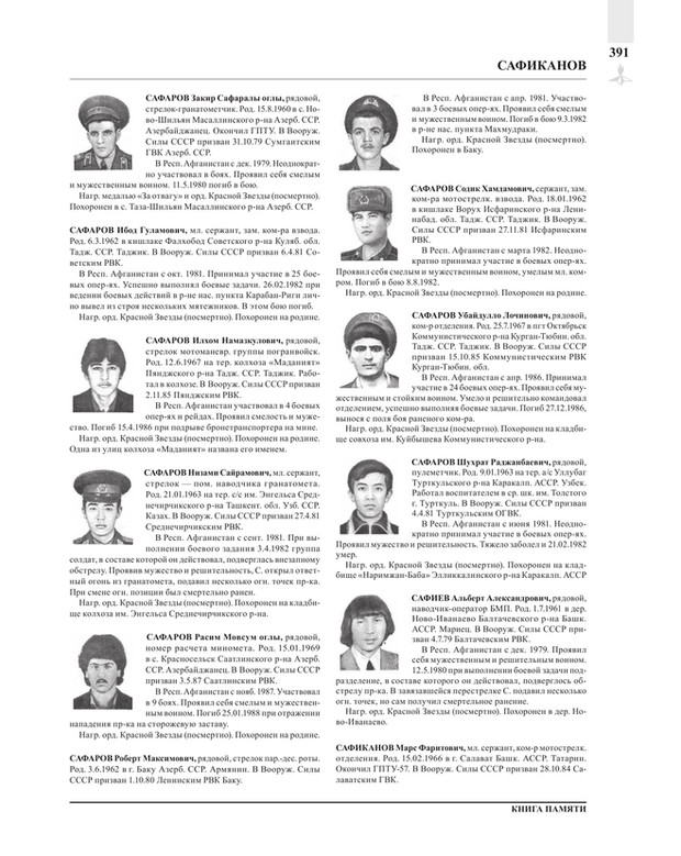 Page391.jpg