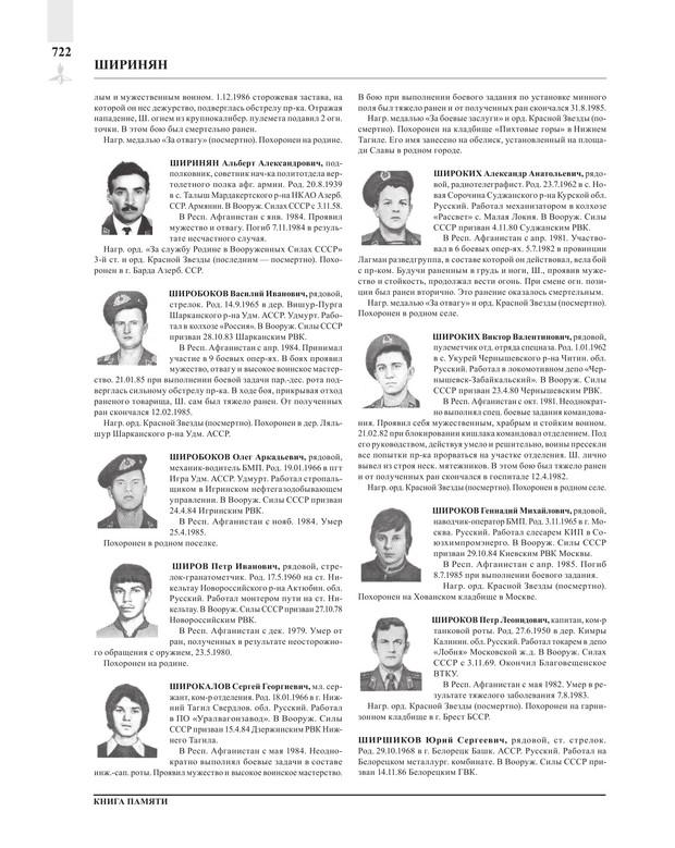 Page722.jpg