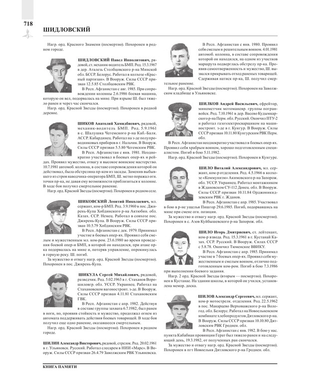 Page718.jpg