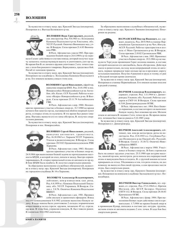 Page260.jpg
