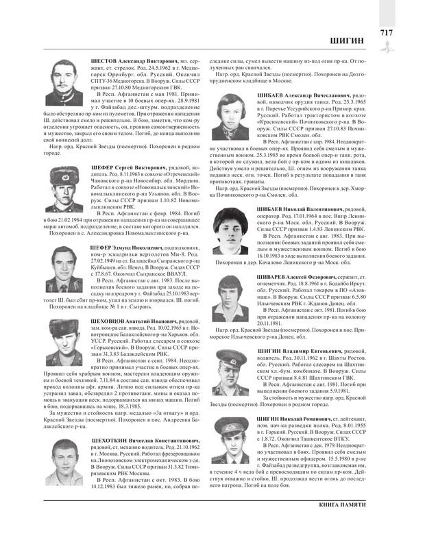 Page717.jpg