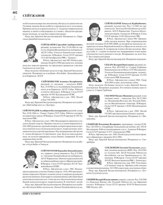 Page402.jpg