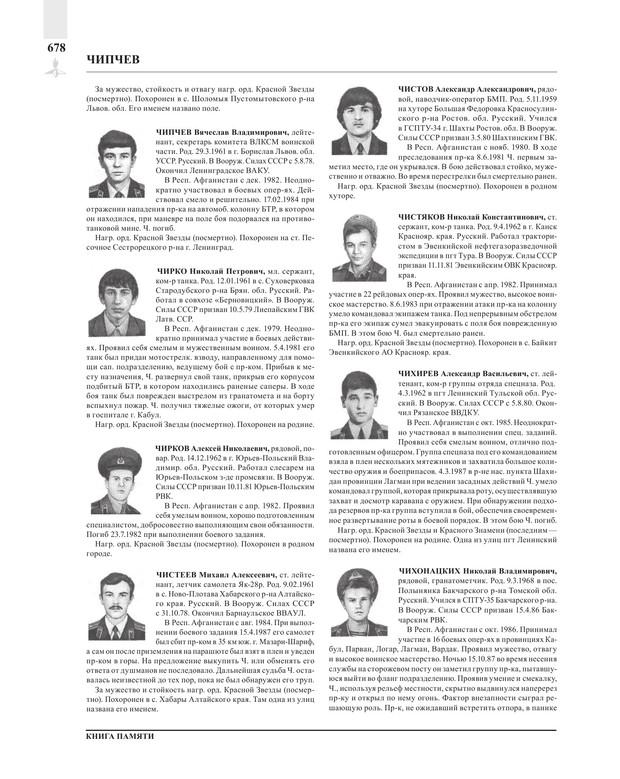 Page678.jpg