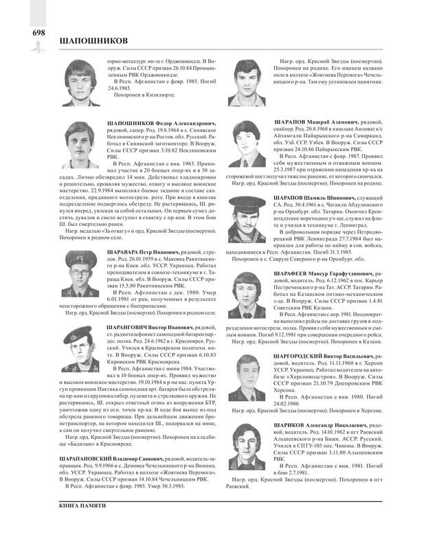 Page698.jpg