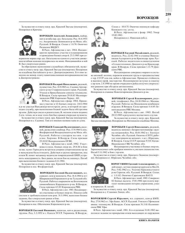Page261.jpg