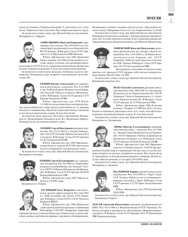Page507.jpg
