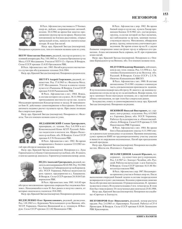 Page153.jpg