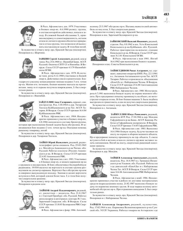 Page485.jpg