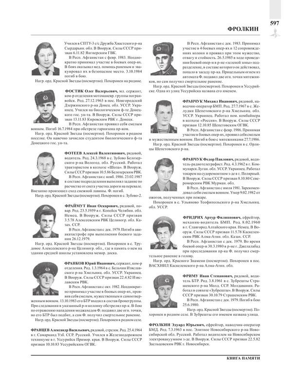 Page597.jpg