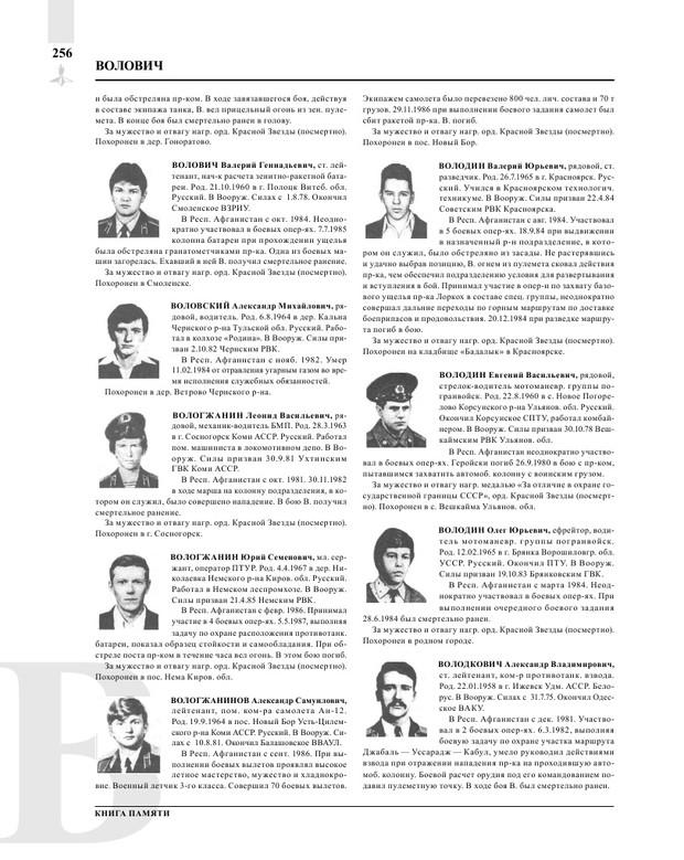 Page258.jpg