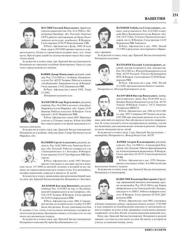 Page233.jpg