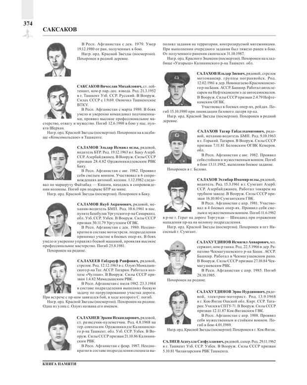 Page374.jpg