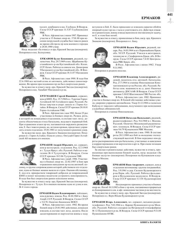 Page443.jpg