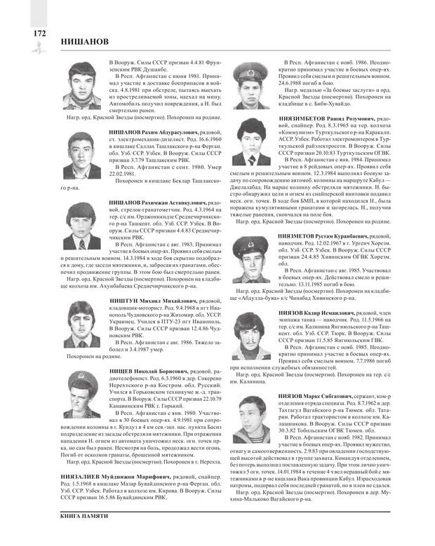 Page172.jpg