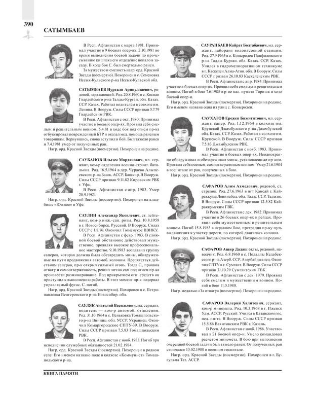 Page390.jpg