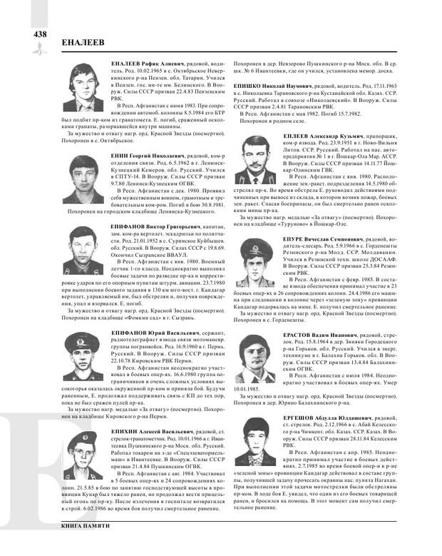 Page440.jpg