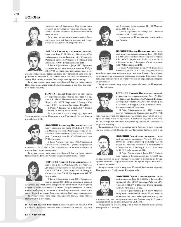 Page262.jpg
