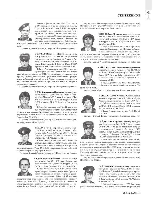 Page401.jpg
