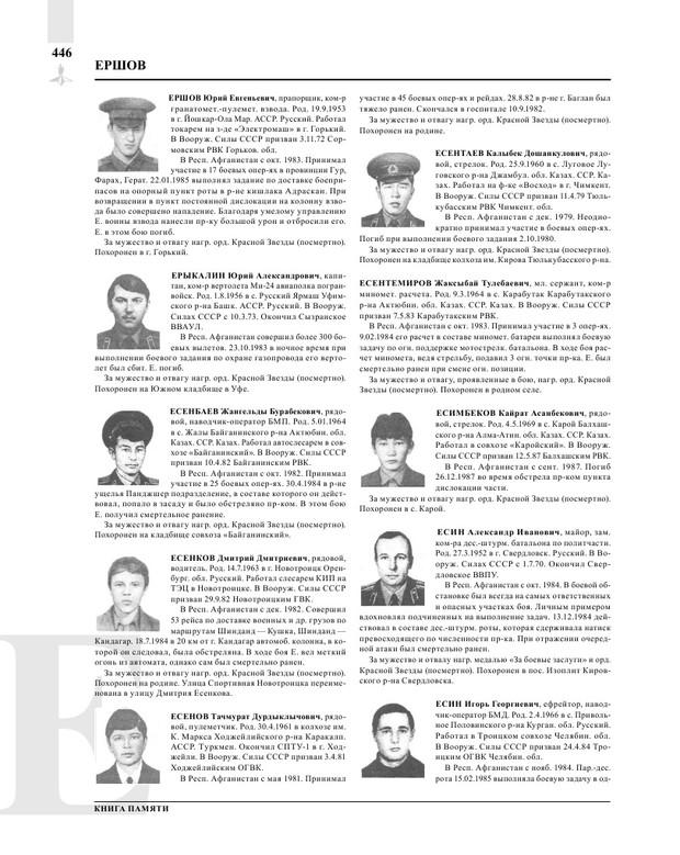 Page448.jpg