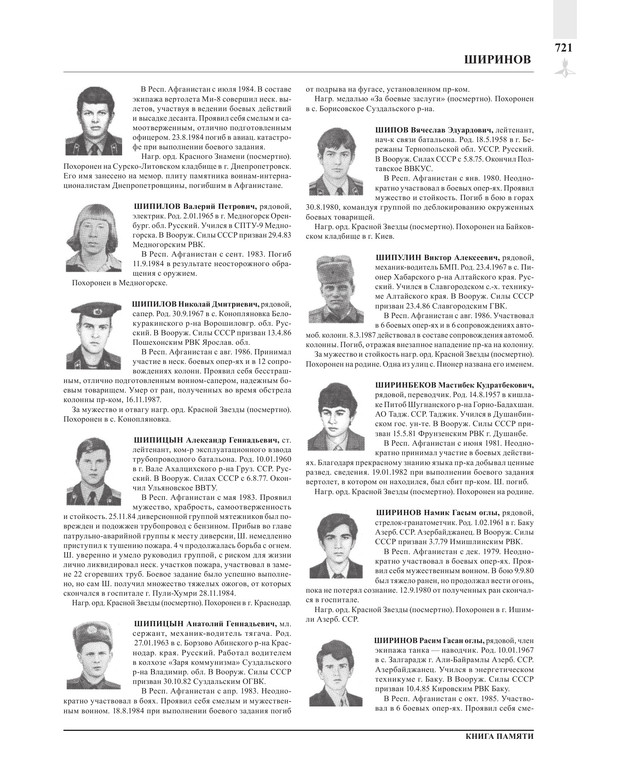 Page721.jpg