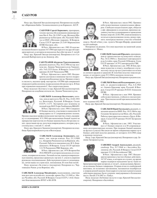 Page360.jpg